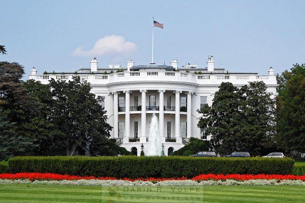 """1600 Pennsylvania Avenue"" [The White House in , Washington D.C.]"